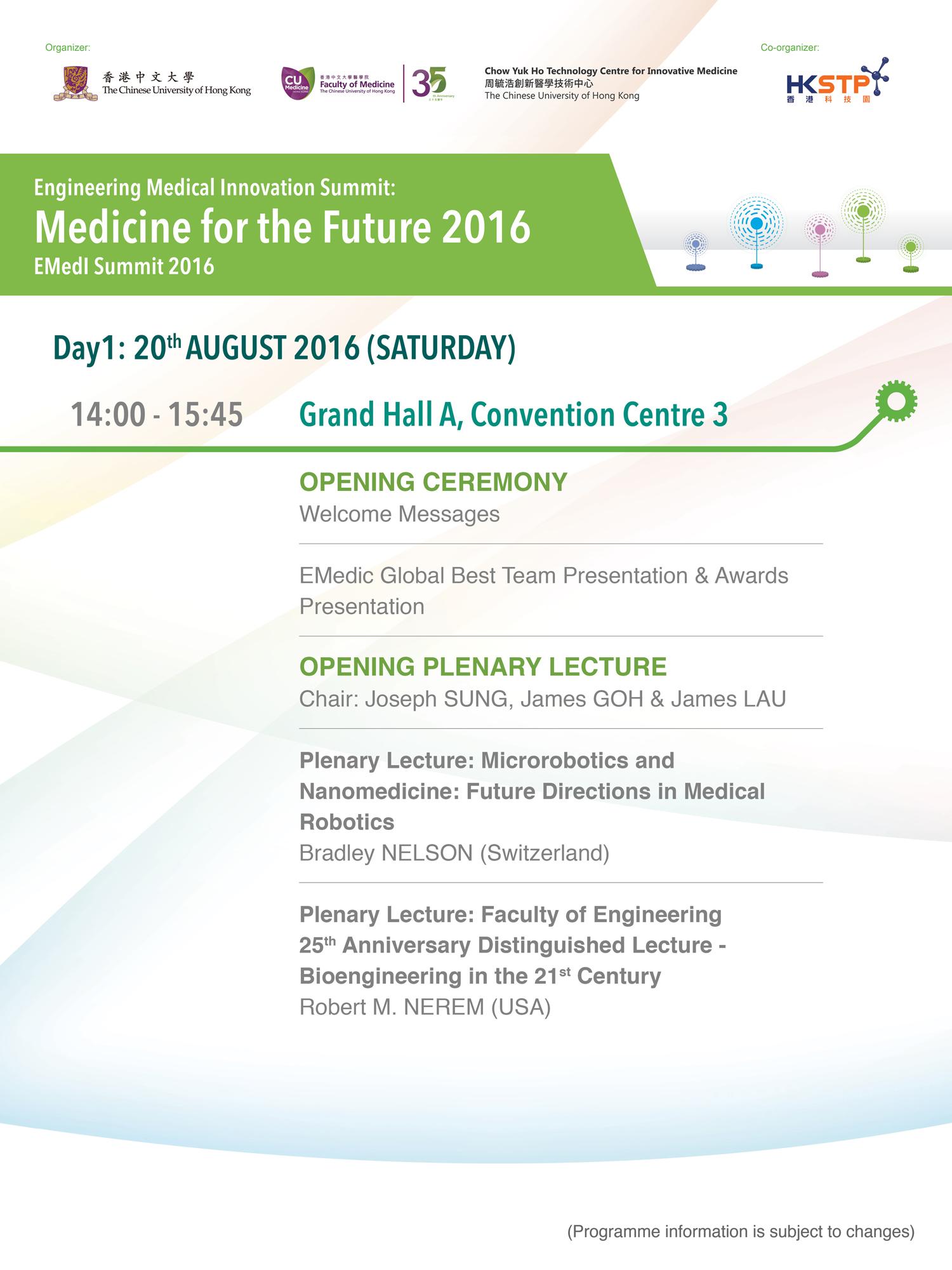 CUHK Engineering Medical Innovation Summit | 3isual Design
